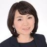 新井 洋子(三菱UFJモルガン・スタンレー証券 チーフ・グローバル投資ストラテジスト)