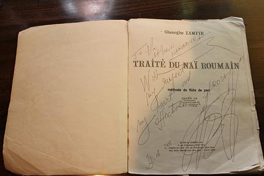 ゲオルゲ・ザンフィルのサイン