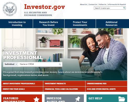 投資教育専門ウェブサイト「Investor.gov」