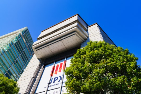 東京証券取引所外観
