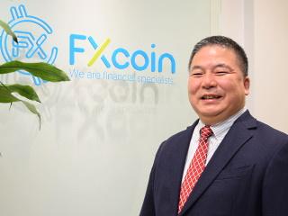 FXcoin 大西知生氏