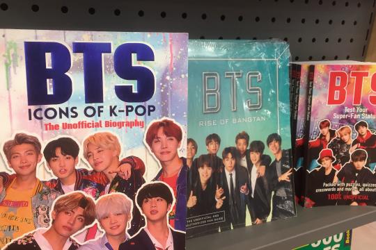 BTSが表紙の雑誌