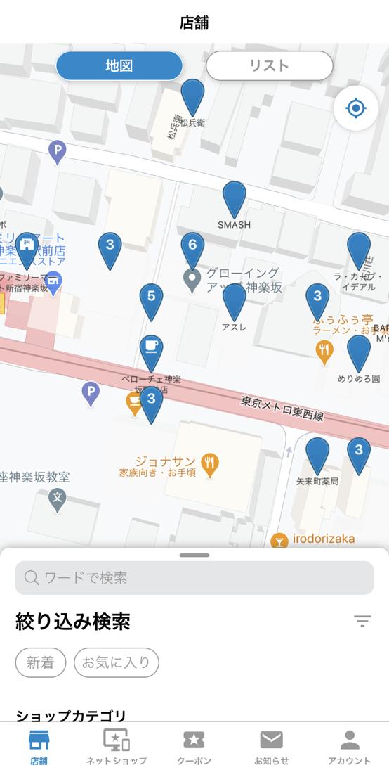 AI-Creditのマップ画面