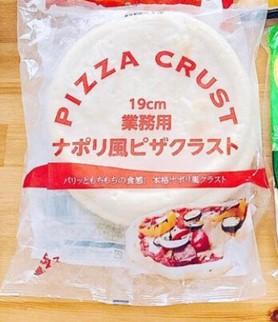 業務スーパーのピザ生地