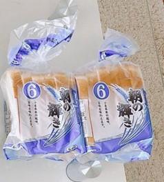 業務スーパーの食パン