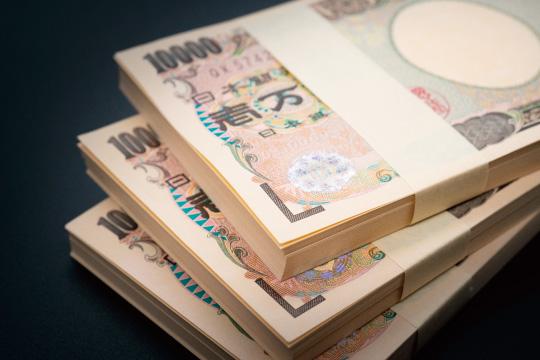 300万円のイメージ画像