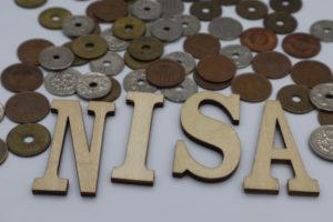 つみたてNISAの「分配金再投資」の注意点