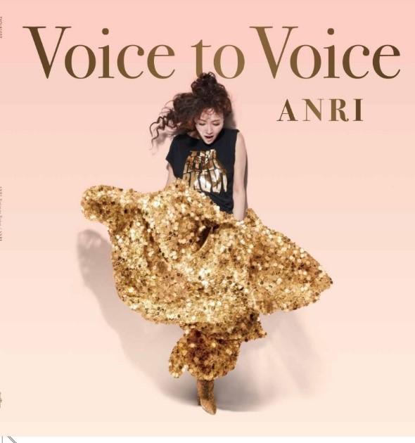 Voice to Voice 表紙