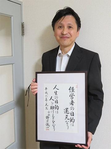 竹花利明さんの写真