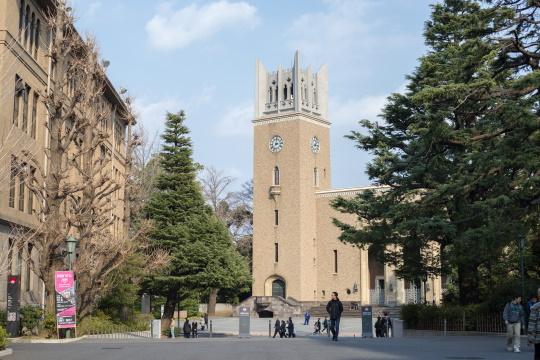 早稲田大学大隈講堂のイメージ画像